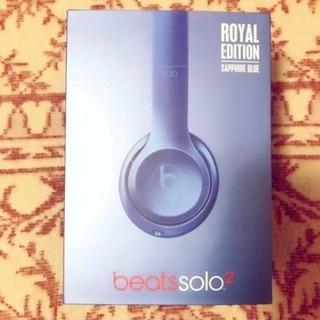 【美品】beats solo2 -ROYAL EDITION-