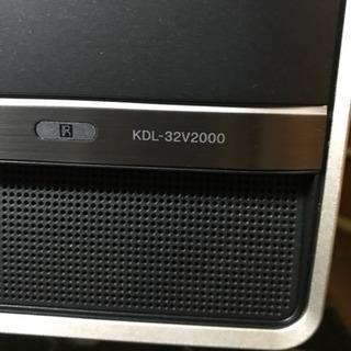 ソニーBRAVIA地上デジタル液晶テレビ 32型