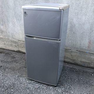 ★ 動作OK ★ SANYO 直冷式冷凍冷蔵庫 SR-111B ...