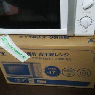 急募)電子レンジ 山善YRB_207 3/29まで