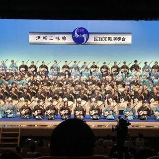 津軽三味線の個人レッスンはじめてみませんか?        津軽三味線 昇美会 習い事、趣味をお探しの方日本芸能の和楽器、津軽の響きを小山昇美と一緒に楽しみましょう♪ - 音楽
