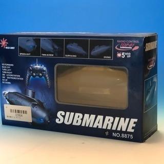 潜水艦ラジコン