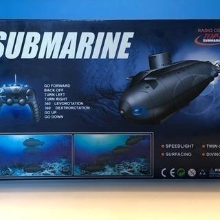値下げ潜水艦ラジコン - おもちゃ