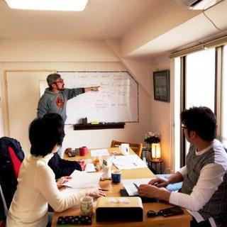 5/19更新TOEICスピーキング・ライティング満点講師が丁寧に教えます。初心者から上級者まで − 千葉県