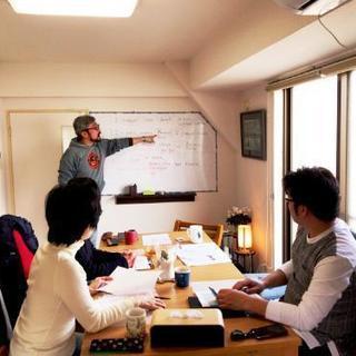 TOEIC満点講師が教えるコミュニケーション強化クラス生徒募集! - 英語