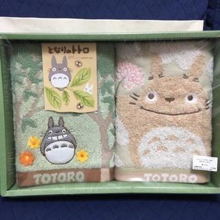 トトロタオル 2枚セット【SALE中】