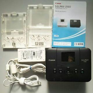 キャノンのコンパクトフォトプリンター SELPHY CP800(黒...