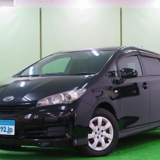 誰でもローンで車が買えます! くるまのミツクニ湘南店 ラフェスタ...