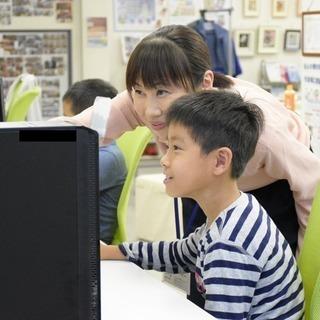 大阪・兵庫にて開校!ジュニア★プログラミング教室