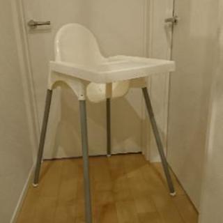 IKEA イケア ベビーチェア お食事用椅子 テーブル付き
