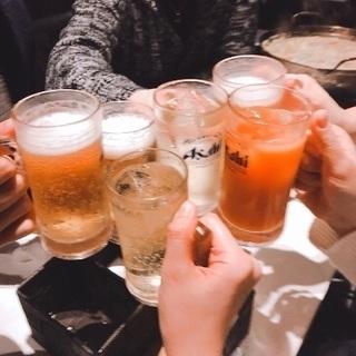 ♡♡新規関東グルチャOPEN♡♡代理募集