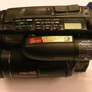 SONY CCD-TR705 ビデオカメラ レコーダー ジャンク