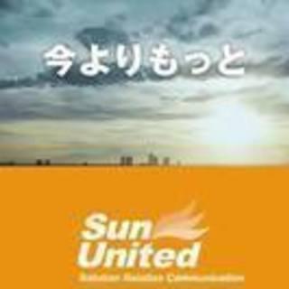 【再募集】小田原から飛躍したい!!そんな想いを持っている方へ!!w...