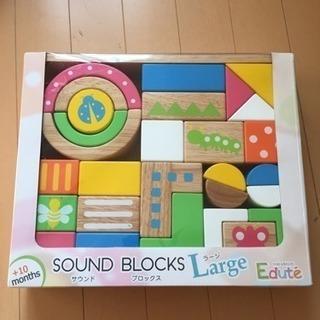 SOUNDブロックス