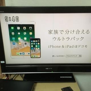 ソニー液晶テレビジャンク
