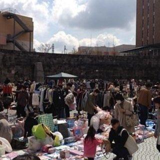 【10/09(土)】南大沢中郷公園フリマ