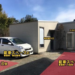朝倉市でベース教室をお探しならここ!月1回2600円〜自由に選べます! − 福岡県