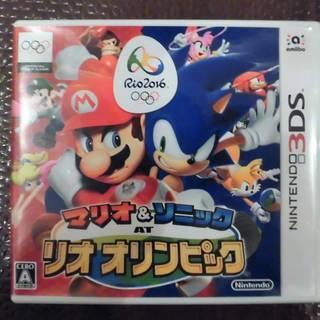 3DS マリオ リオオリンピック