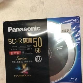 BD★ブルーレイ 未使用品