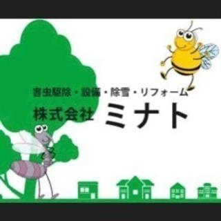 春から「東京」「横浜」で新生活しませんか?事務所近くに寮用意▶︎フ...