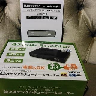 ワンセグチューナー 車用12V テレビチューナー(家庭用100V...