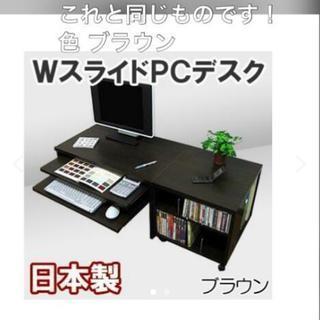【3/30迄 至急】1.4万 日本製 パソコンデスク 座卓 スラ...
