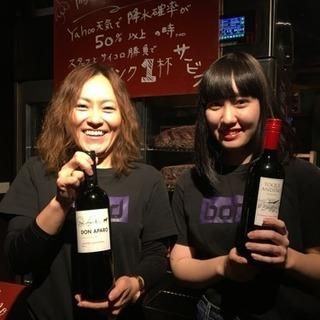 ホールスタッフ募集! 関内駅徒歩4分!週2日〜OK  − 神奈川県