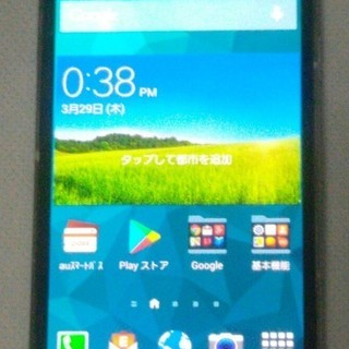 【終了】Samsung Galaxy SCL23 動作良好 SI...