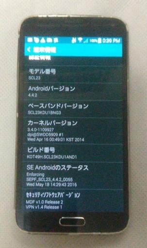 終了】Samsung Galaxy SCL23 動...