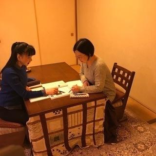 学伸塾韓国語スクール