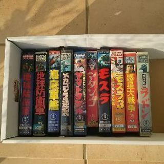 東宝特撮映画 VHS 10本セット