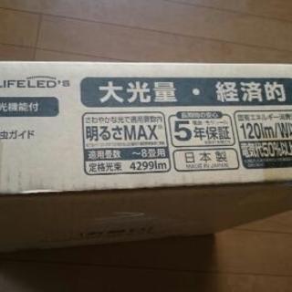新品 未開封 NEC LEDシーリングライト 日本製 ~8畳 5年保証