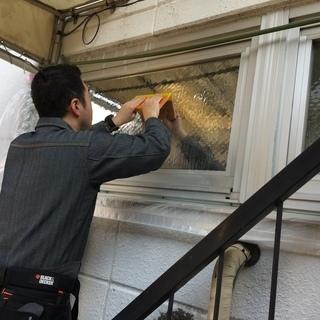 窓ガラスに 遮熱フィルムを貼りませんか。夏本番に備えて本格的な暑さ...