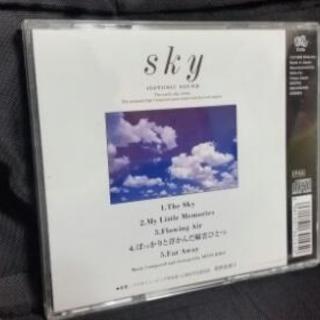 【シングルマザー、学生限定】SKY - 銚子市