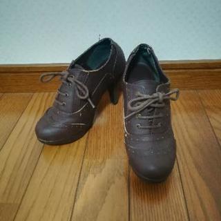 salus ブーツ Sサイズ