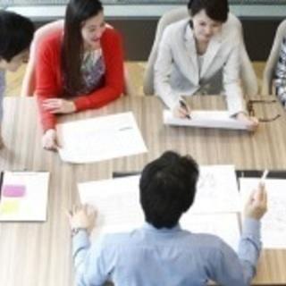 社会保険労務士事務所 その先へ  が御社の経営課題を解決します!
