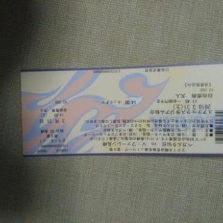 ベガルタ仙台 3月31日(土)チケット 自由席