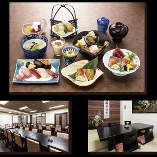 和食 自分で料理をプロデュースしたい方大歓迎です!