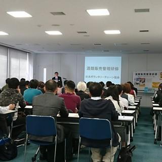 1月11日(金)山下町で研修の準備と受付(90分)