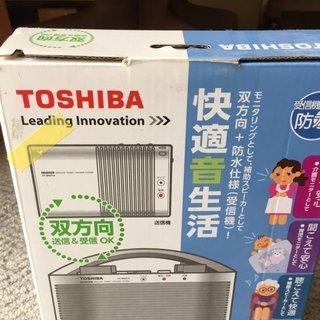 東芝 TY-WSD10W ワイヤレススピーカーシステム