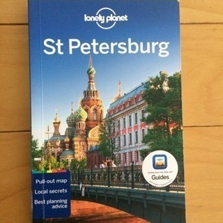 lonely planet St. Petersburg