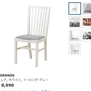 IKEA ダイニングチェア4脚 椅子 NORRNÄS