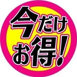 ◆ジャンジャン集客出来るHP・LPをご用意しました◆