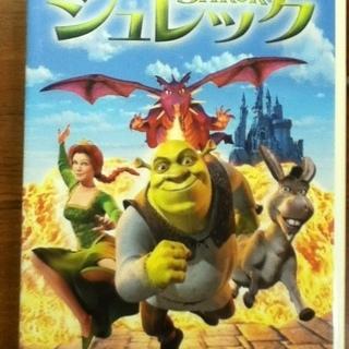 【送料込み:500円】【DVD】 シュレック