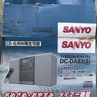 値下げ!未使用!サンヨー DC-DA83