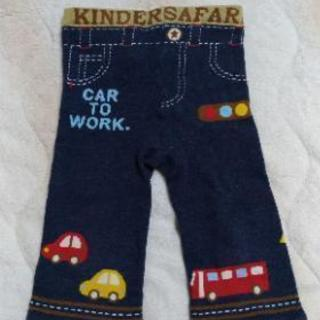 【値下げ】KINDER SAFARI  パンツ ズボン