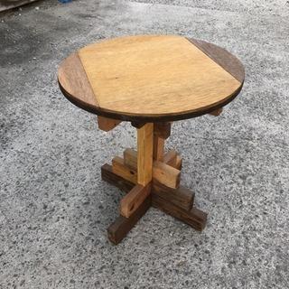 1点物『 木製 コーヒーテーブル 』サイドテーブル