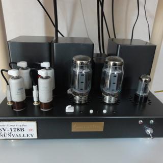 真空管メインアンプ SV-128V