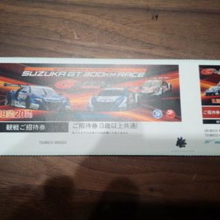 2018年 SUPER GT 鈴鹿 【SUPER GT】5月19日...