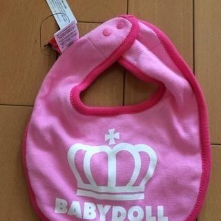 【新品】Babydollリバーシブルスタイ 女の子用